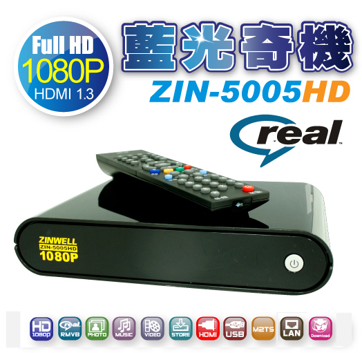 ZIN-5005HD_19.jpg