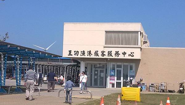 王功海邊-2
