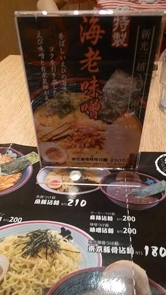 noodle-8