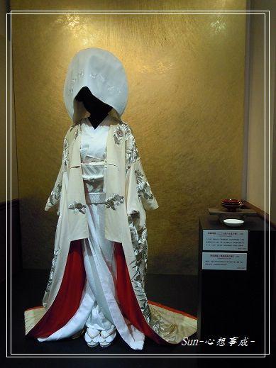 20150117141日本傳統婚服白無垢.jpg