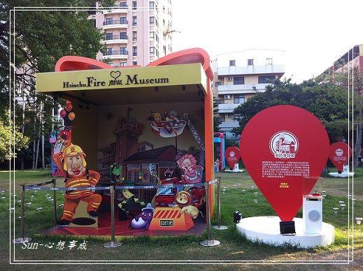 20151016006消防博物館.jpg