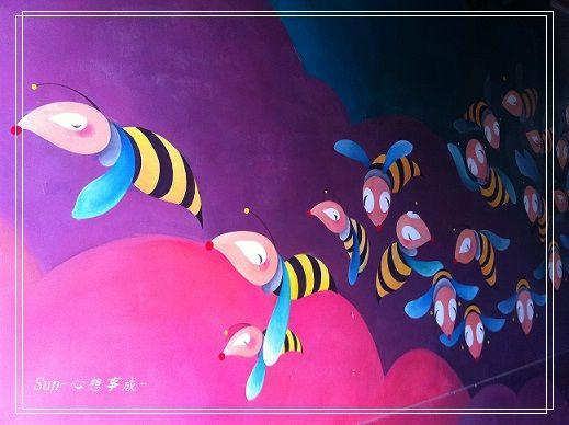 20151114025拍拍蜂翅樂融融.jpg