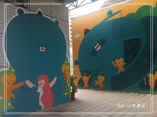 20151114072孩子器公園.jpg