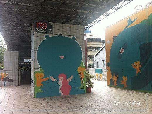 20151114071孩子器公園.jpg