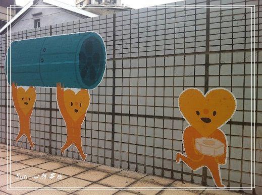 20151114076孩子器公園.jpg