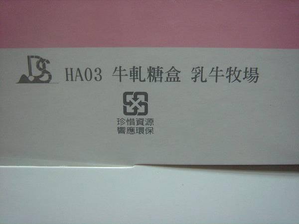 DSC04401