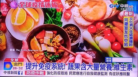 IMG_2021-06-10-12-32-27-054-crop.jpg