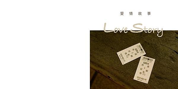 愛情故事000