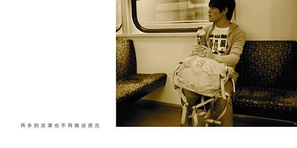 愛情故事013