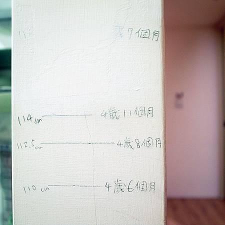 20140731クラスメイトの中で子供の背が一番高いです。-1