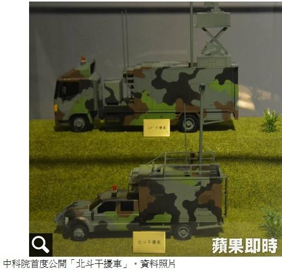 北斗系統干擾車-01.jpg