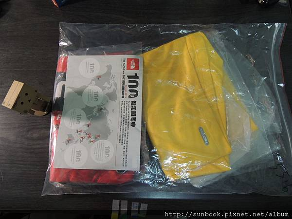 2013 THE NORTH FACE 100國際越野挑戰賽1