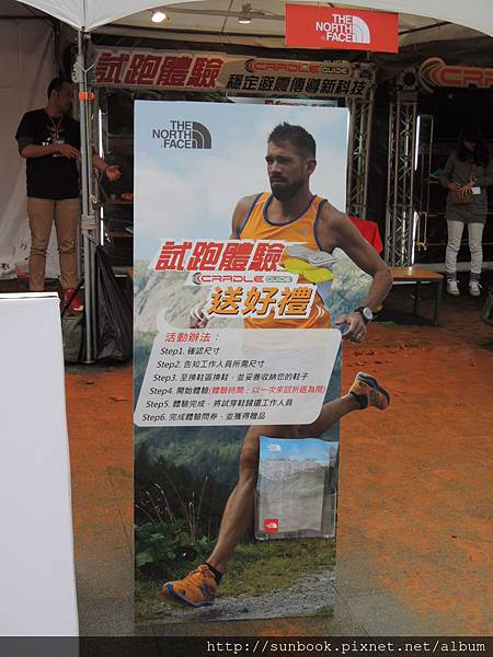 2013 THE NORTH FACE 100國際越野挑戰賽7公里13