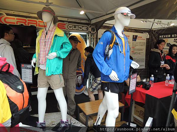 2013 THE NORTH FACE 100國際越野挑戰賽7公里17