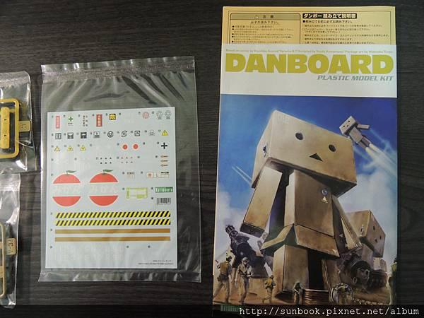 紙箱人壽屋組裝阿愣開箱6
