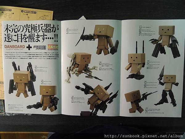 紙箱人壽屋組裝阿愣開箱8