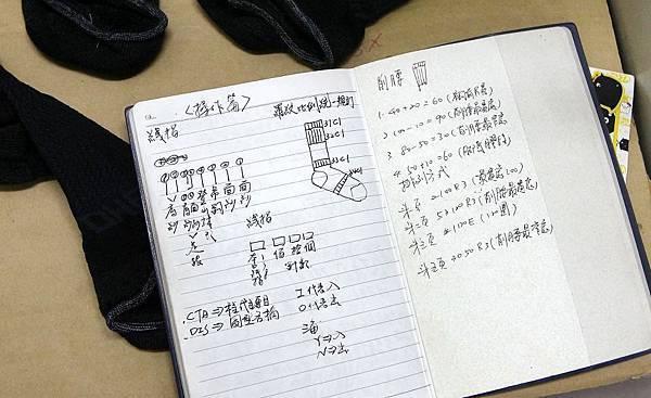 台灣黑狗兄運動襪1