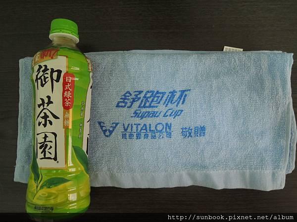 2013臺北市舒跑杯路跑+舒跑杯衣服開箱18