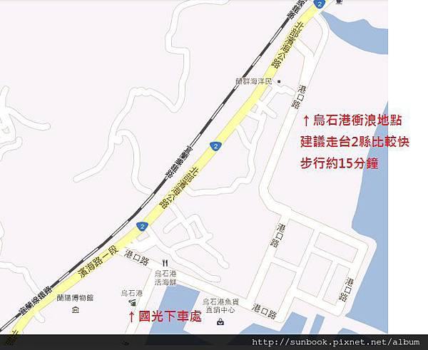 烏石港衝浪行程規劃18