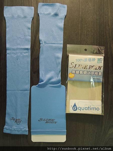 aquatimo冰涼袖套開箱文3