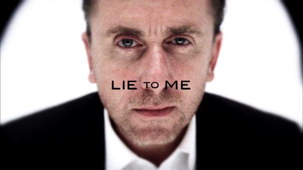 謊言終結者