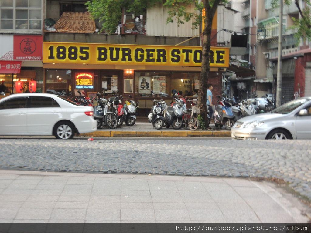 1885 burger store 美式漢堡1