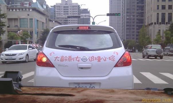 有車開的人 一定要看 要知道的常識『推撞』