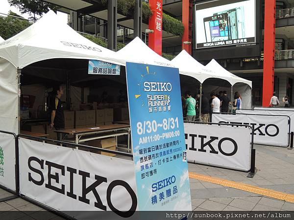 2013 Seiko Super Runner城市路跑賽衣服開箱3