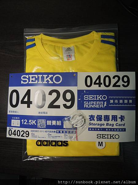 2013 Seiko Super Runner城市路跑賽衣服開箱6