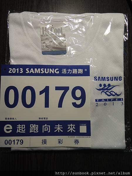 Samsung三星活力路跑衣服開箱2.JPG