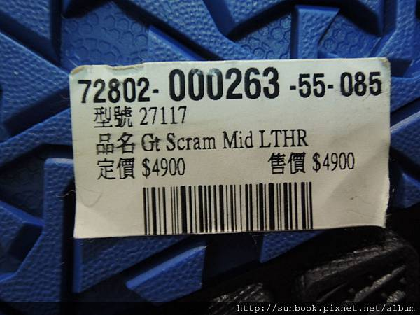 Timberland休閒鞋開箱 GT Scramble Mid Light Brown Leather 27117-11.JPG