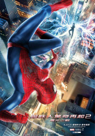 蜘蛛人驚奇再起2電光之戰(The Amazing Spider-man 2Rise of Electro)