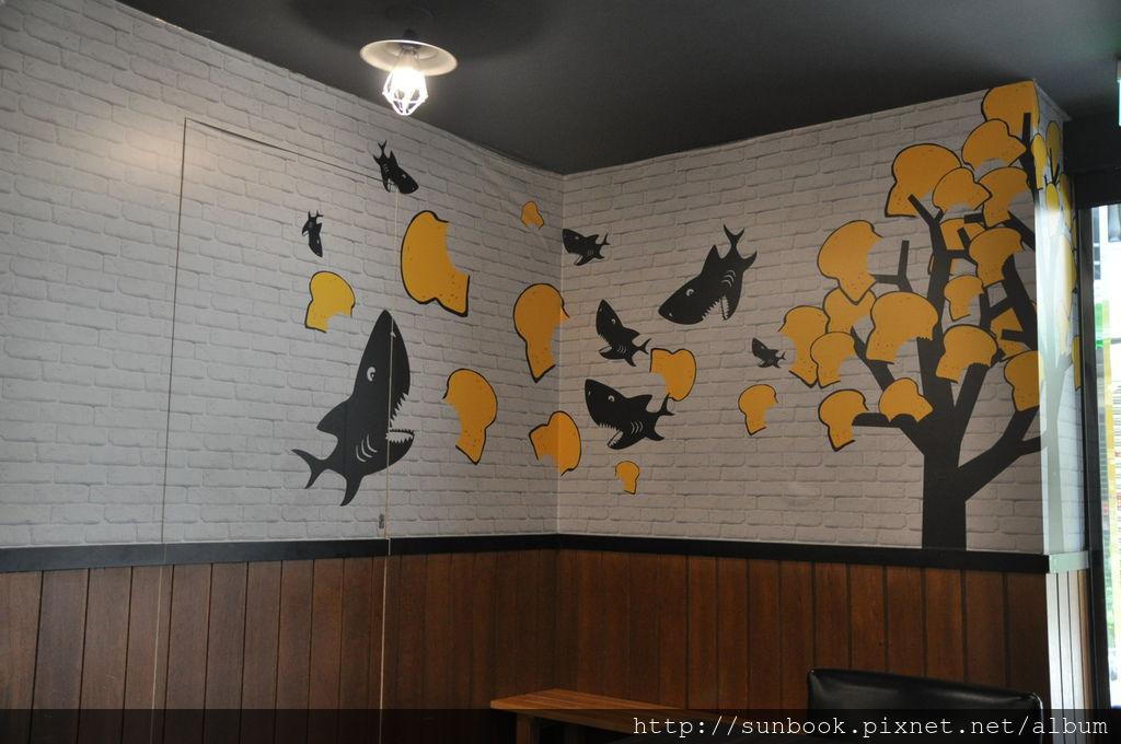[食記]鯊魚咬吐司 (公館店)-3.JPG