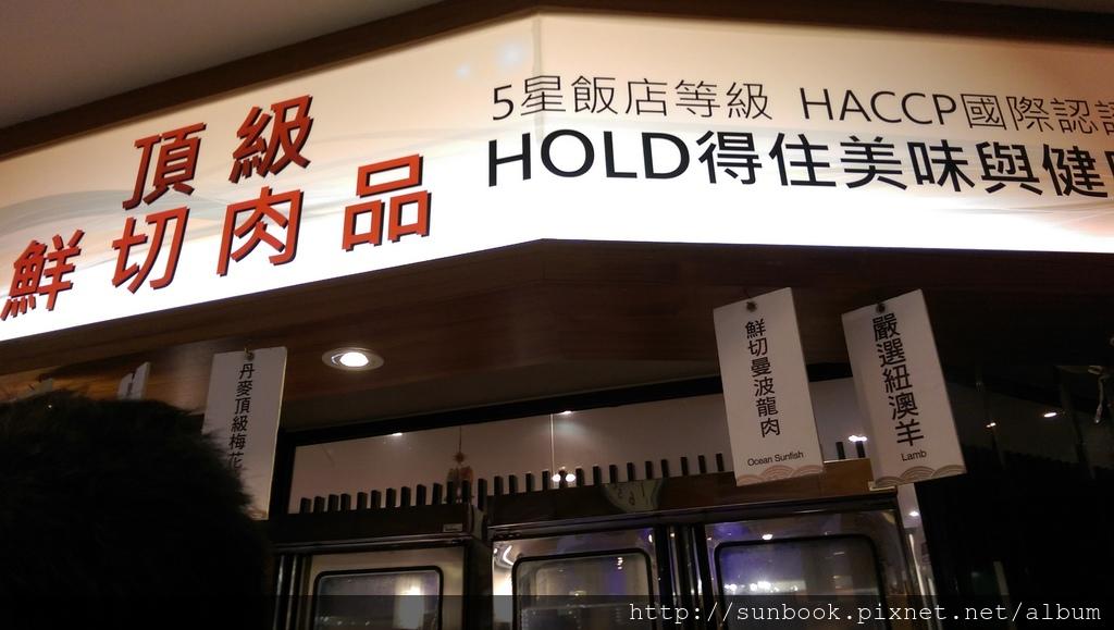 [食記] 台北車站精彩火鍋吃到飽。吃海鮮的好地方13.jpg