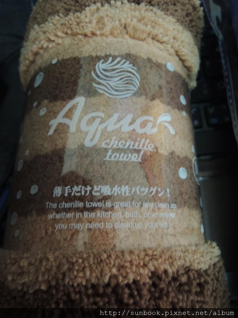 [開箱] 百鈴雪尼爾吸水毛巾2.JPG