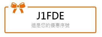 七個月168堂攻其不背心得評價27.JPG