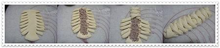 20131223竽泥麵包整形