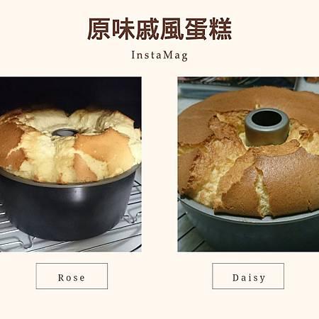 20140321-1戚風蛋糕