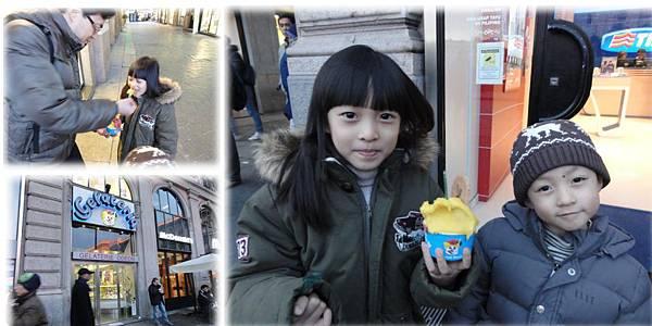 006-大教堂正對面的好吃冰淇淋.JPG