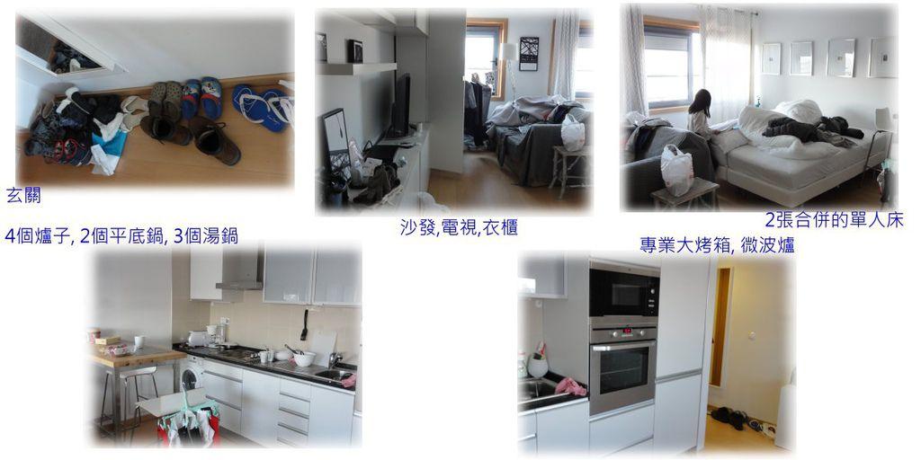 101-里斯本apartment.JPG