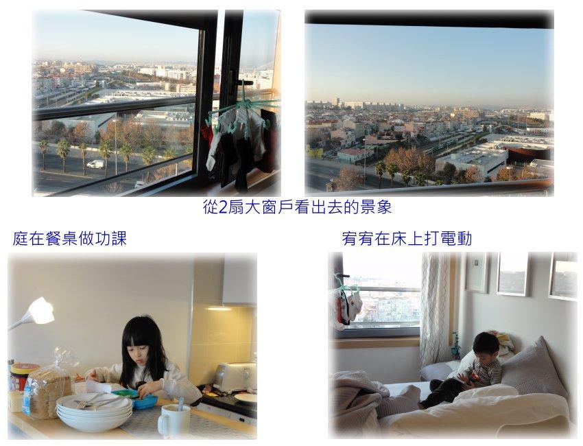 103-里斯本apartmen.JPG