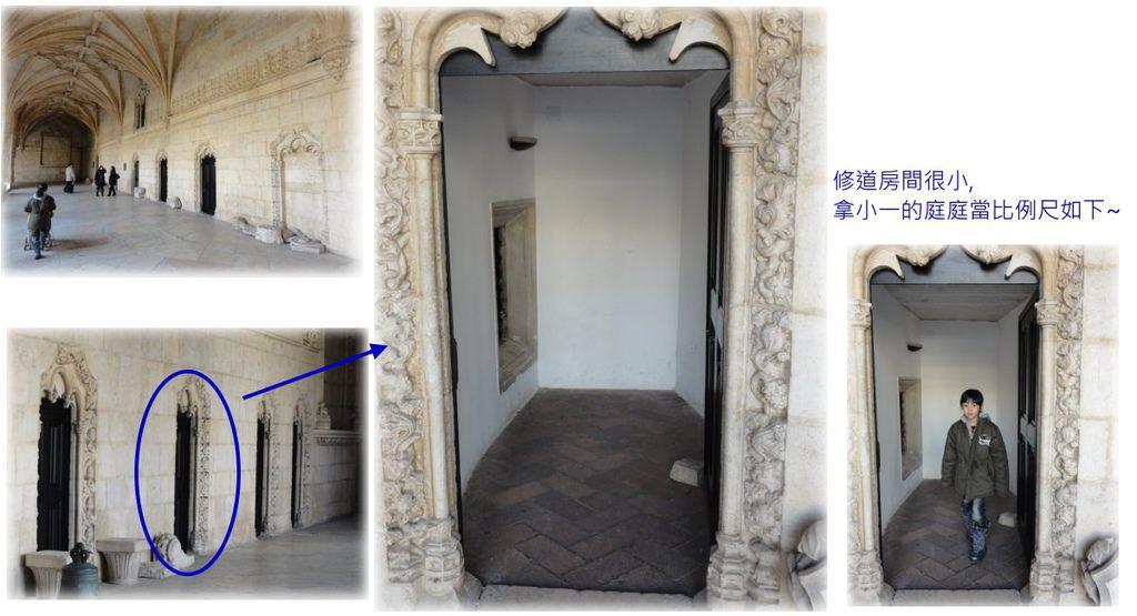 118-修道院-修道房間.JPG