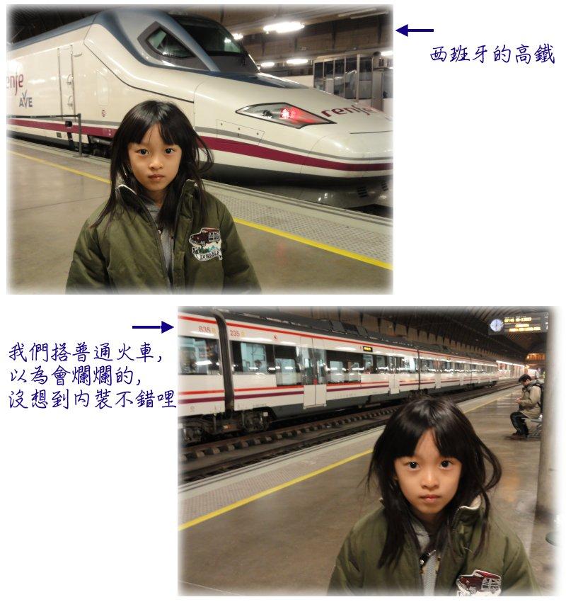 138-高鐵, 火車.jpg