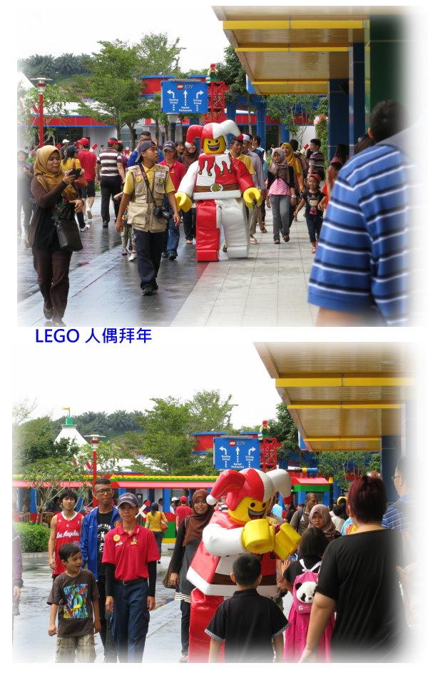 LEGO 人偶拜年.jpg