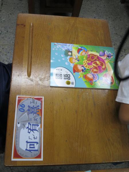 低年級課桌椅.JPG