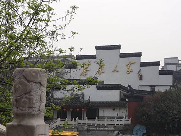 97-南京1.JPG