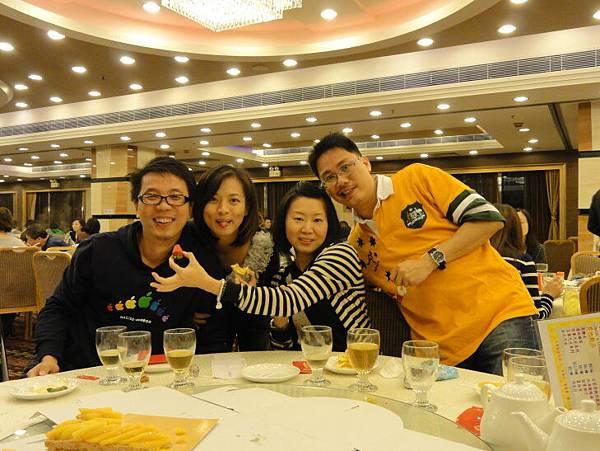 4個香港人