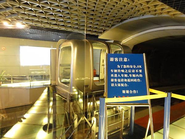 127-上海26-海底隧道.JPG