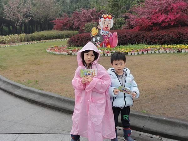 15-微雨重慶動物園.JPG