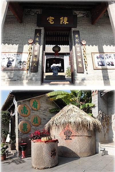 嶺南印象園-2